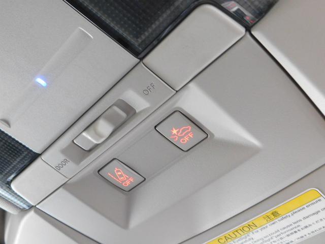 2.5iアイサイト後期モデル 衝突軽減ブレーキ ナビTV(10枚目)