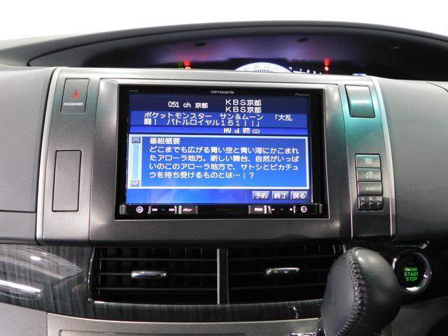 アエラス レザーパッケージ両電動ドア8型ナビTV天井モニター(6枚目)