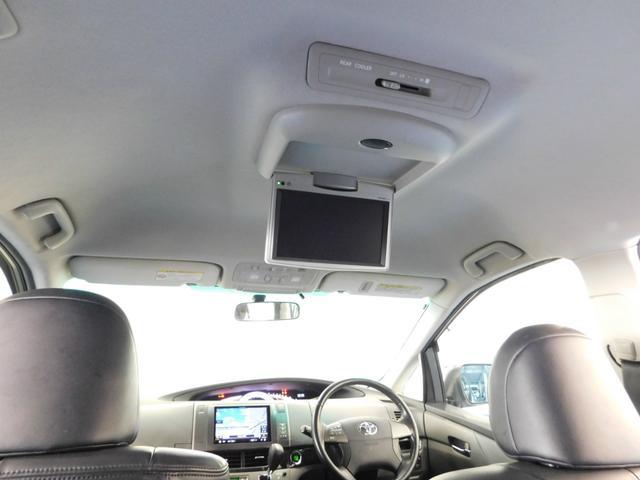 アエラス レザーパッケージ両電動ドア8型ナビTV天井モニター(20枚目)