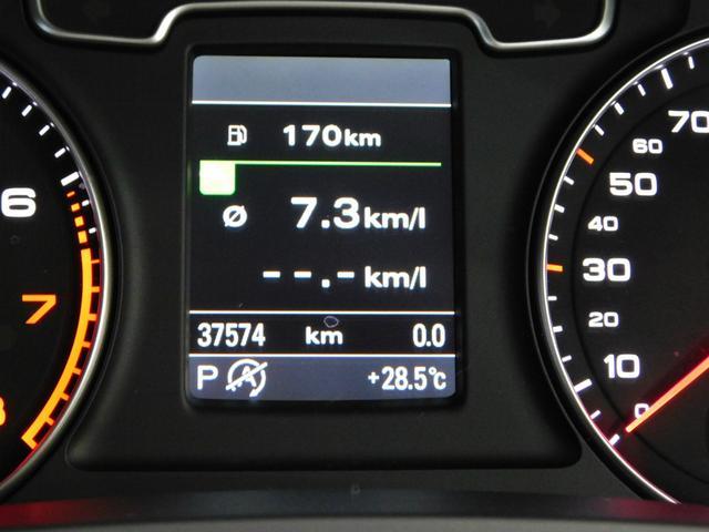 「アウディ」「アウディ Q3」「SUV・クロカン」「鹿児島県」の中古車16