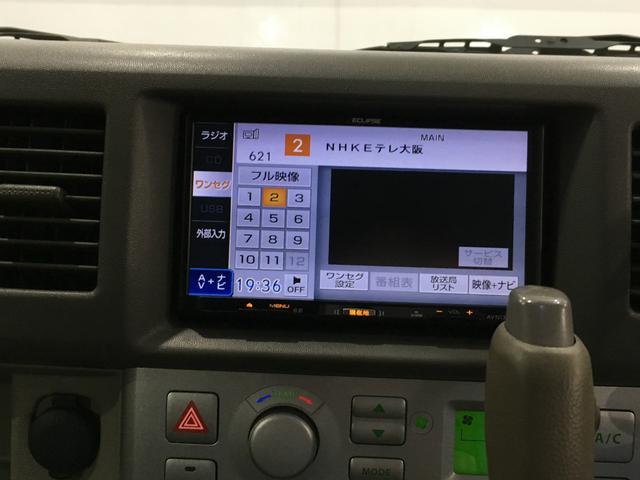 PZターボスペシャル両電動ドア オートステップ ナビTV(5枚目)