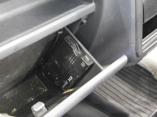 「マツダ」「スクラムトラック」「トラック」「鹿児島県」の中古車6