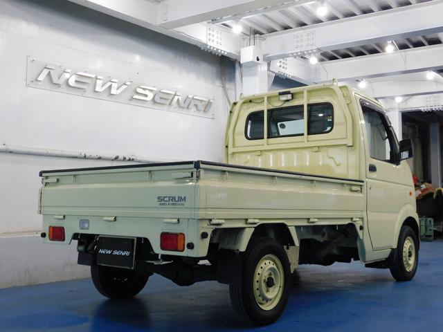 「マツダ」「スクラムトラック」「トラック」「鹿児島県」の中古車24