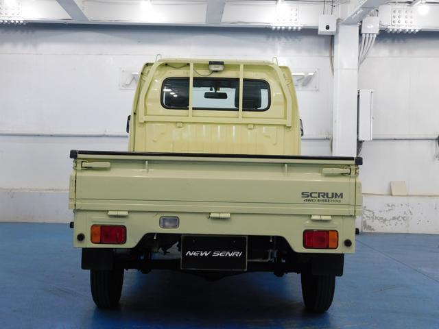 「マツダ」「スクラムトラック」「トラック」「鹿児島県」の中古車30