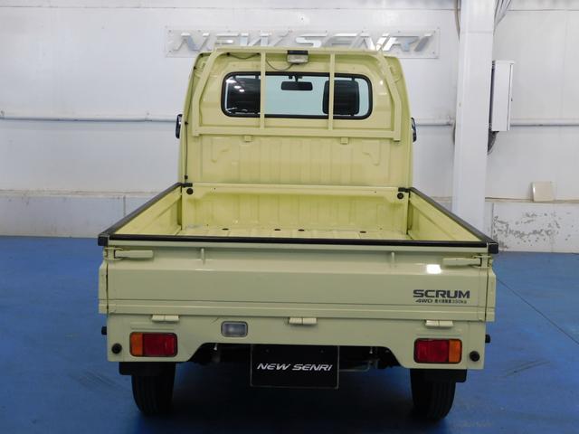 「マツダ」「スクラムトラック」「トラック」「鹿児島県」の中古車31