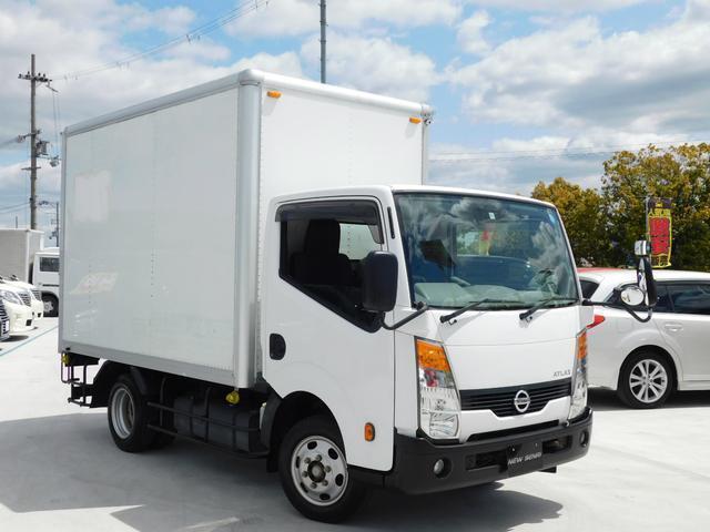 「日産」「アトラストラック」「トラック」「鹿児島県」の中古車21