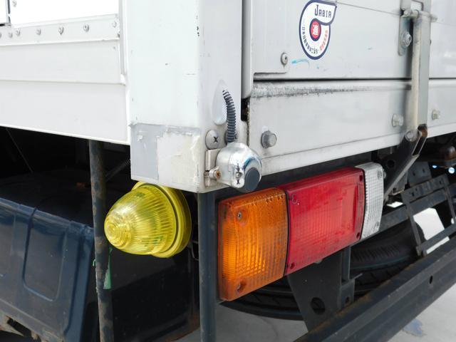 「日産」「アトラストラック」「トラック」「鹿児島県」の中古車25