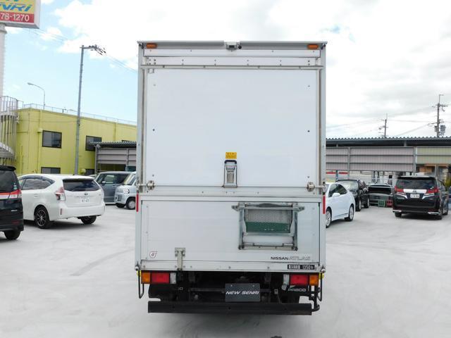 「日産」「アトラストラック」「トラック」「鹿児島県」の中古車28