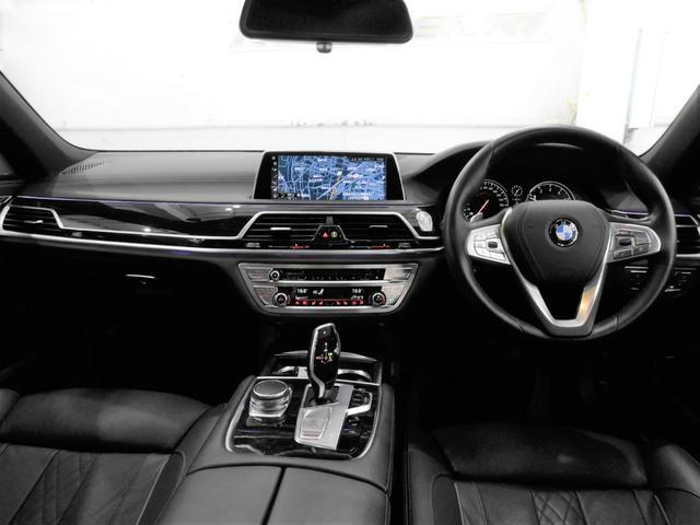 「BMW」「7シリーズ」「セダン」「鹿児島県」の中古車3