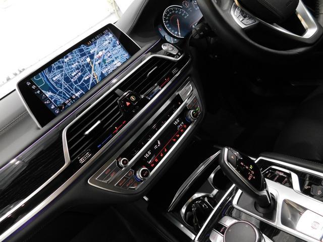 「BMW」「7シリーズ」「セダン」「鹿児島県」の中古車4