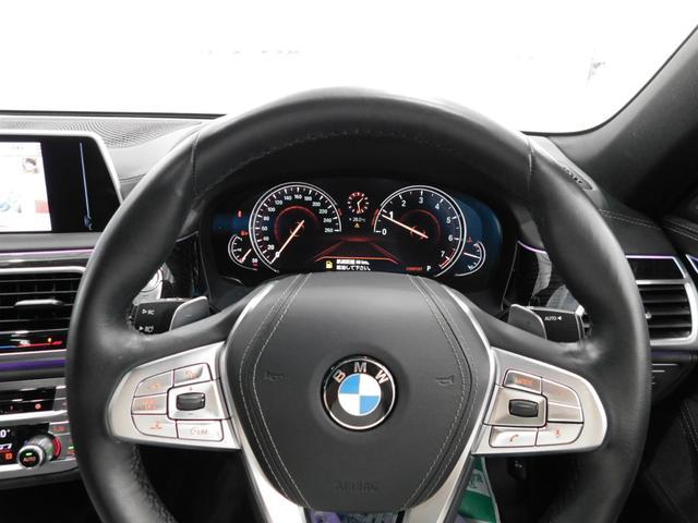 「BMW」「7シリーズ」「セダン」「鹿児島県」の中古車12
