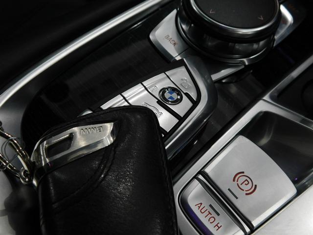 「BMW」「7シリーズ」「セダン」「鹿児島県」の中古車15