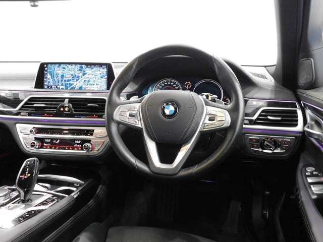 「BMW」「7シリーズ」「セダン」「鹿児島県」の中古車16