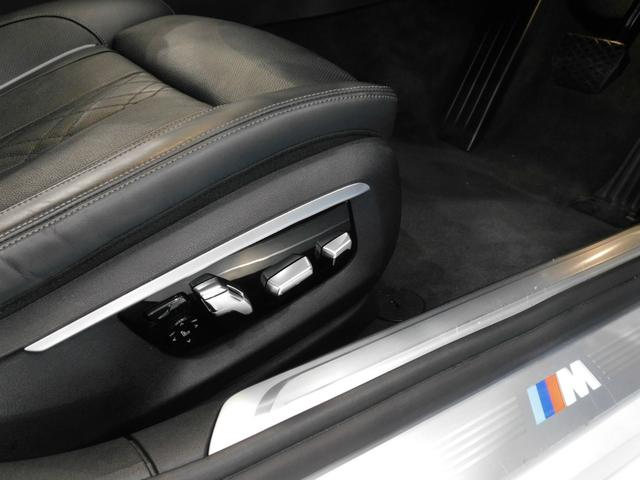 「BMW」「7シリーズ」「セダン」「鹿児島県」の中古車19