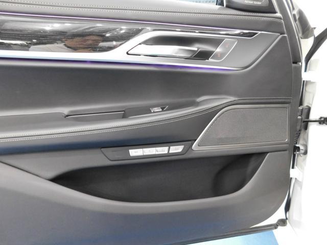 「BMW」「7シリーズ」「セダン」「鹿児島県」の中古車20