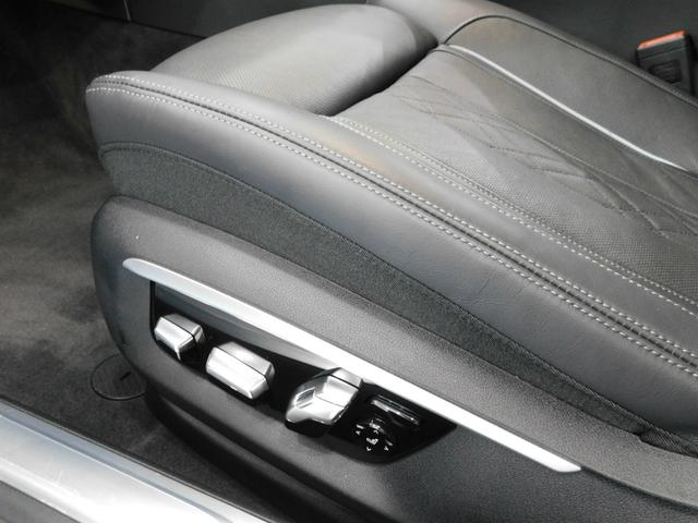「BMW」「7シリーズ」「セダン」「鹿児島県」の中古車26