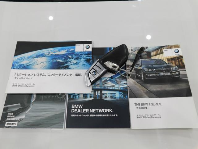 「BMW」「7シリーズ」「セダン」「鹿児島県」の中古車37