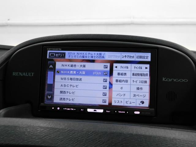 1.6 ナビテレビ/後席モニターテレビ/ルーフキャリア(6枚目)