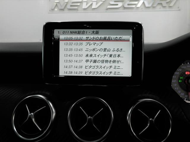 A180 スポーツ 鑑定書・整備・保証付/サンルーフ/AMGエアロ18アルミ/衝突軽減ブレーキ/ナビTV(7枚目)