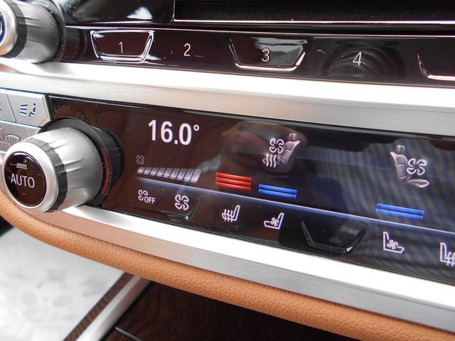 「BMW」「BMW」「セダン」「大阪府」の中古車24