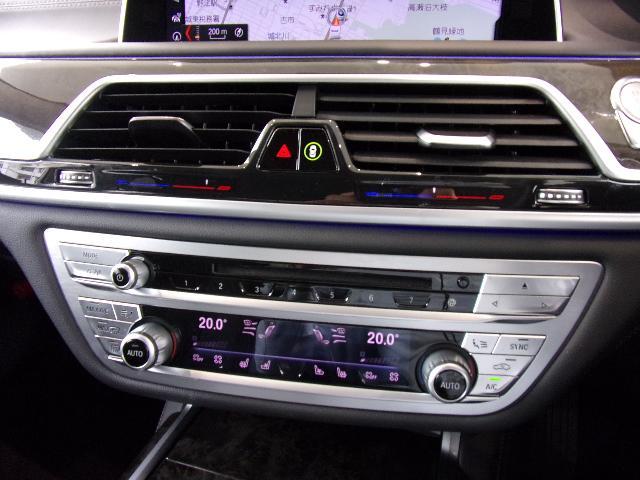 740d xDrive エクゼクティブ デモカー黒レザーSR(15枚目)