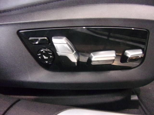 740d xDrive エクゼクティブ デモカー黒レザーSR(19枚目)