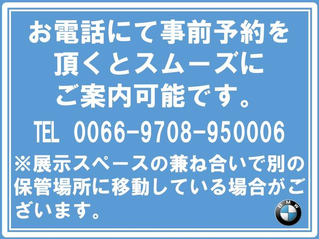 523iラグジュアリーデモカー黒レザーHDDナビ地デジACC(2枚目)
