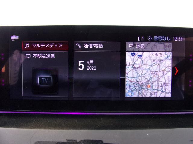 523iラグジュアリーデモカー黒レザーHDDナビ地デジACC(14枚目)