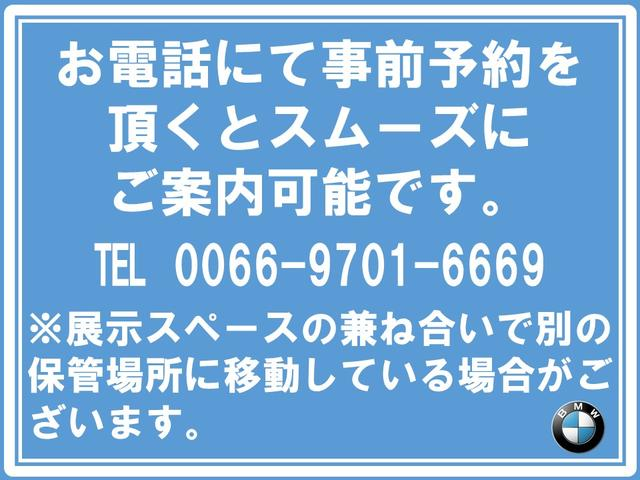 sDrive 18i MスポーツX コンフォートP電動シート(2枚目)