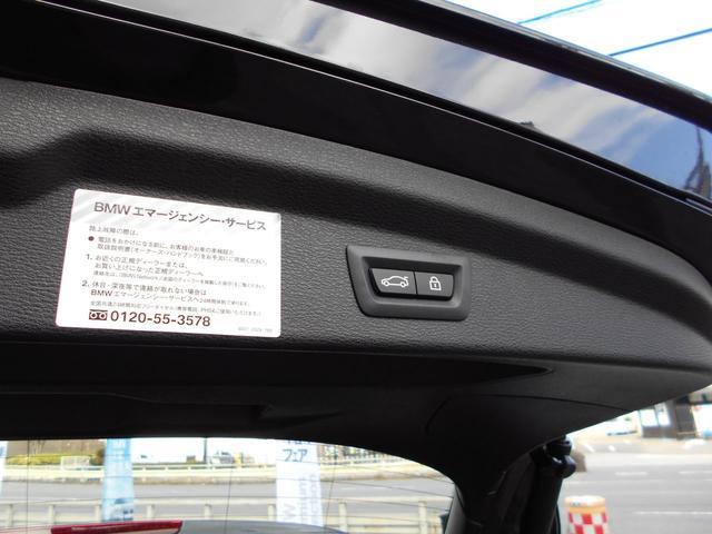 sDrive 18i MスポーツX コンフォートP電動シート(17枚目)