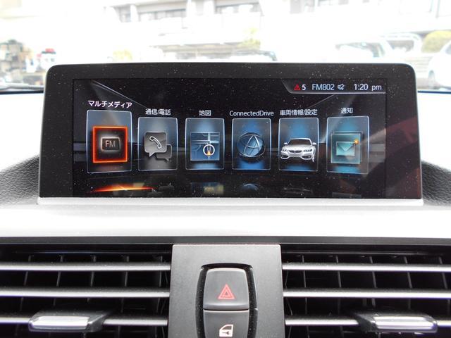220iクーペ MスポーツデモカーPサポート電動シートETC(13枚目)