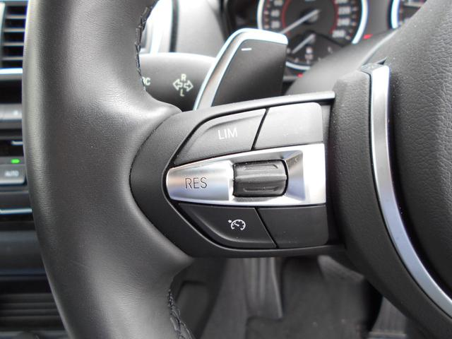 220iクーペ MスポーツデモカーPサポート電動シートETC(15枚目)