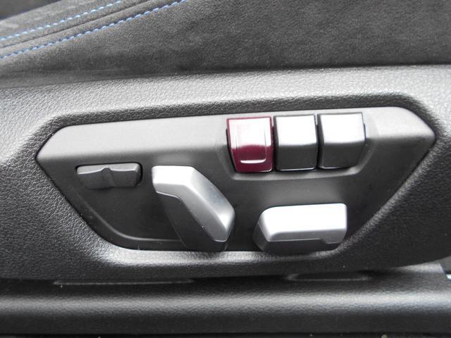 220iクーペ MスポーツデモカーPサポート電動シートETC(18枚目)