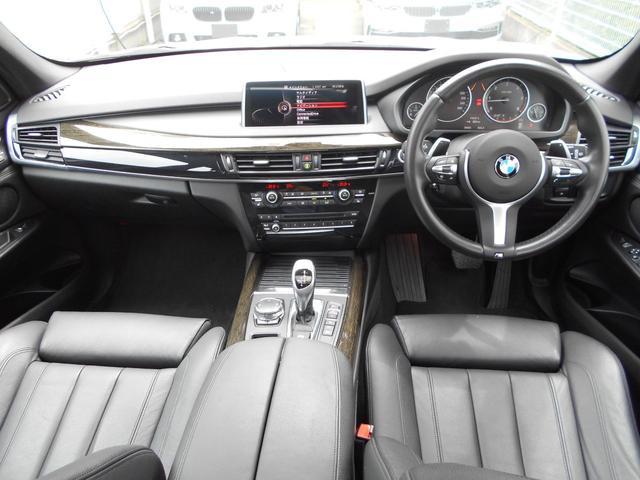 xDrive 35d Mスポーツ セレクトP黒革LEDライト(9枚目)