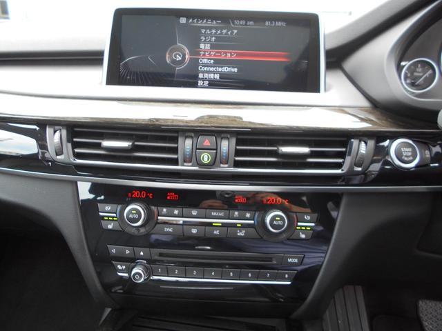 xDrive 35d Mスポーツ セレクトP黒革LEDライト(14枚目)