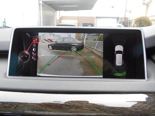 xDrive 35d Mスポーツ セレクトP黒革LEDライト(15枚目)