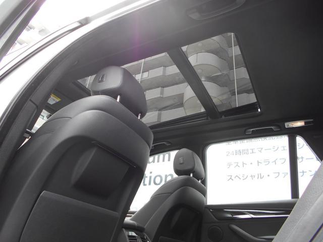 xDrive 35d Mスポーツ セレクトP黒革LEDライト(17枚目)