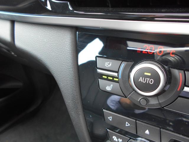 xDrive 35d Mスポーツ セレクトP黒革LEDライト(18枚目)