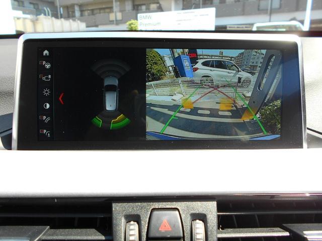 xDrive 18dコンフォートパッケージHDDナビBカメラ(12枚目)