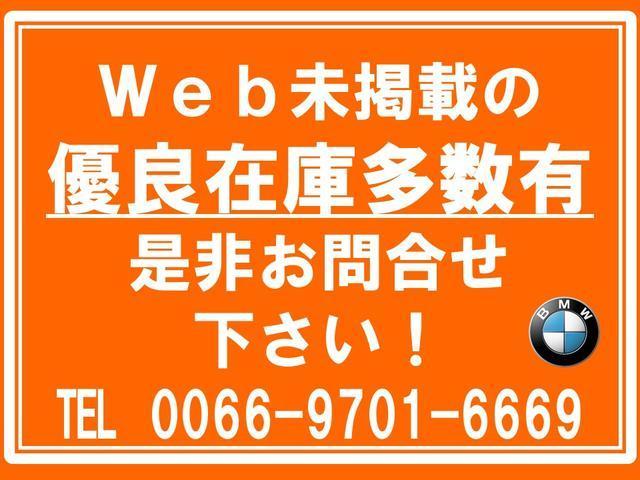 118i スタイル 弊社デモカー コンフォートP(3枚目)