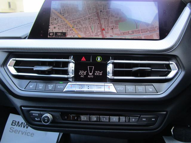 M135i xDrive 弊社デモカー 新車保証継承 リバースアシスト アクティブクルーズ 電動リアゲート 電動フロントシート コンフォートアクセス 18インチAW バックカメラ 全周囲センサー 衝突軽減ブレーキ SOSコール(32枚目)