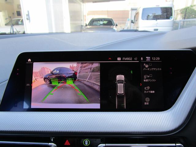 M135i xDrive 弊社デモカー 新車保証継承 リバースアシスト アクティブクルーズ 電動リアゲート 電動フロントシート コンフォートアクセス 18インチAW バックカメラ 全周囲センサー 衝突軽減ブレーキ SOSコール(34枚目)