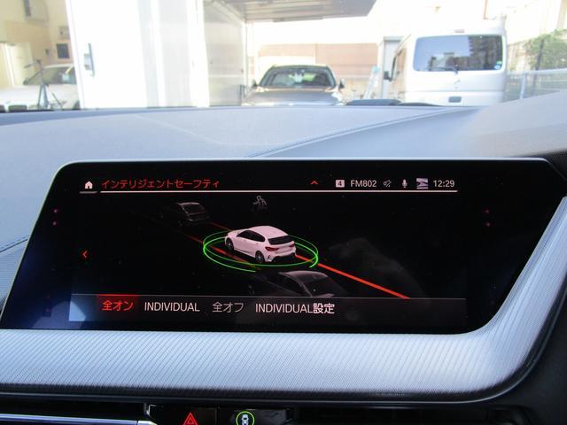 M135i xDrive 弊社デモカー 新車保証継承 リバースアシスト アクティブクルーズ 電動リアゲート 電動フロントシート コンフォートアクセス 18インチAW バックカメラ 全周囲センサー 衝突軽減ブレーキ SOSコール(35枚目)