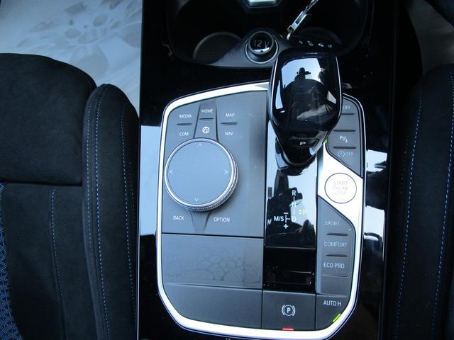 M135i xDrive 弊社デモカー 新車保証継承 リバースアシスト アクティブクルーズ 電動リアゲート 電動フロントシート コンフォートアクセス 18インチAW バックカメラ 全周囲センサー 衝突軽減ブレーキ SOSコール(38枚目)