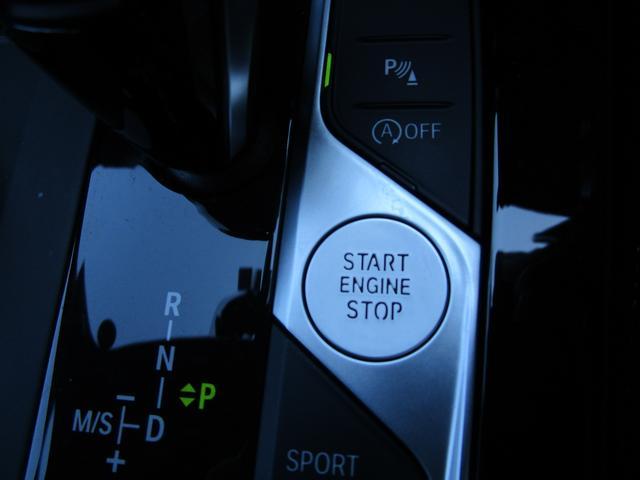 M135i xDrive 弊社デモカー 新車保証継承 リバースアシスト アクティブクルーズ 電動リアゲート 電動フロントシート コンフォートアクセス 18インチAW バックカメラ 全周囲センサー 衝突軽減ブレーキ SOSコール(40枚目)