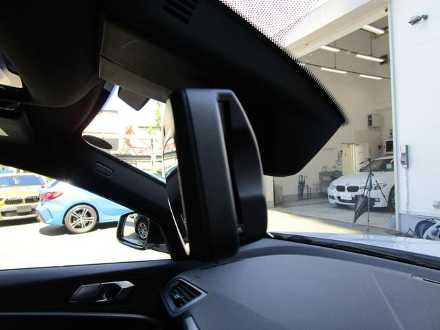 M135i xDrive 弊社デモカー 新車保証継承 リバースアシスト アクティブクルーズ 電動リアゲート 電動フロントシート コンフォートアクセス 18インチAW バックカメラ 全周囲センサー 衝突軽減ブレーキ SOSコール(41枚目)