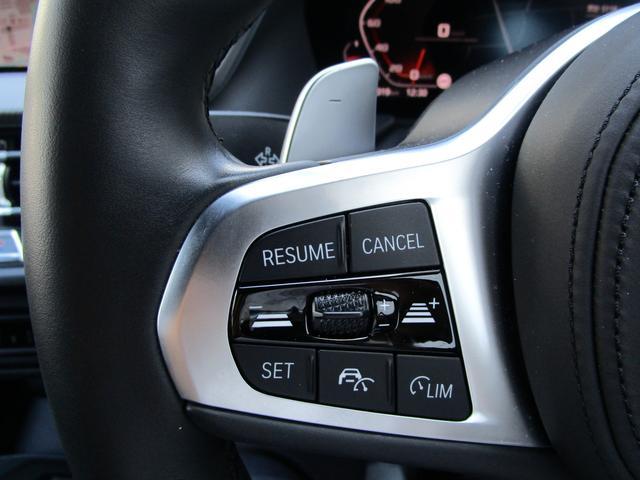 M135i xDrive 弊社デモカー 新車保証継承 リバースアシスト アクティブクルーズ 電動リアゲート 電動フロントシート コンフォートアクセス 18インチAW バックカメラ 全周囲センサー 衝突軽減ブレーキ SOSコール(43枚目)