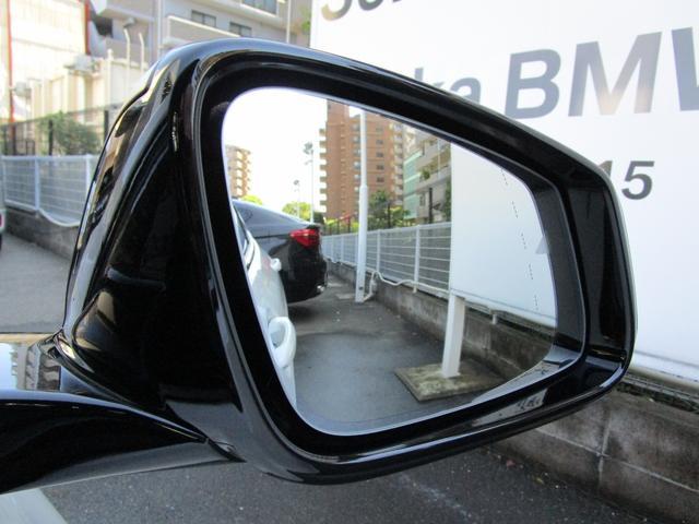 M135i xDrive 弊社デモカー 新車保証継承 リバースアシスト アクティブクルーズ 電動リアゲート 電動フロントシート コンフォートアクセス 18インチAW バックカメラ 全周囲センサー 衝突軽減ブレーキ SOSコール(46枚目)