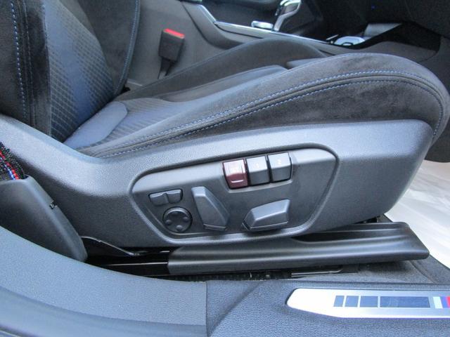 M135i xDrive 弊社デモカー 新車保証継承 リバースアシスト アクティブクルーズ 電動リアゲート 電動フロントシート コンフォートアクセス 18インチAW バックカメラ 全周囲センサー 衝突軽減ブレーキ SOSコール(48枚目)