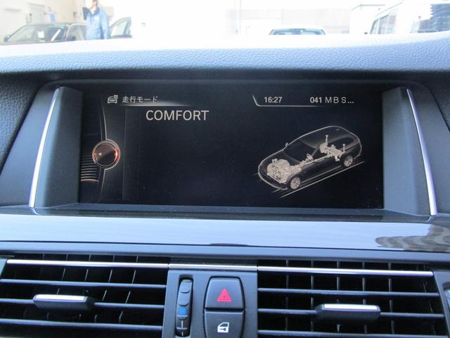 車輌履歴が明確な安心の中古車です! 全国納車可能!お近くのBMW正規ディーラーでアフターサービス可能です!BPS吹田店(無料ダイヤル)0066-9701-6669へ